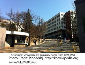 300px-Chongshin_University-Recovered