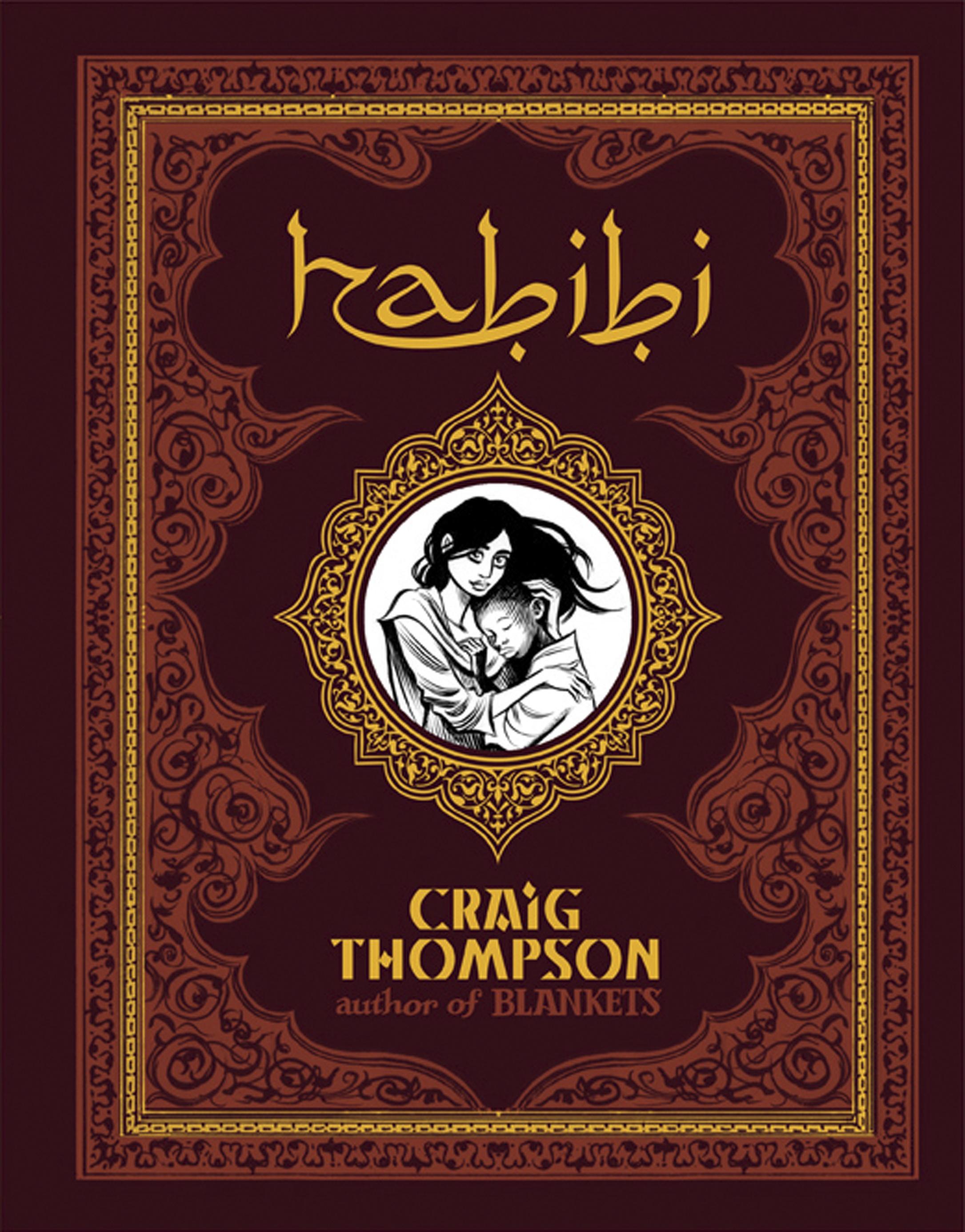 Habibi Cover